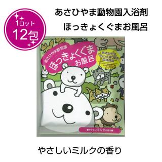 asahi_hokkyoku.jpg